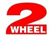 2Wheel Board coupons or promo codes at 2wheelboard.com