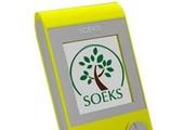 dosimeter4you coupons or promo codes at dosimeter4you.com