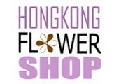 Hong Kong Flower Shop coupons or promo codes at hongkongflowershop.com