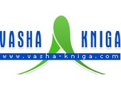 vasha-kniga.com coupons or promo codes at vasha-kniga.com